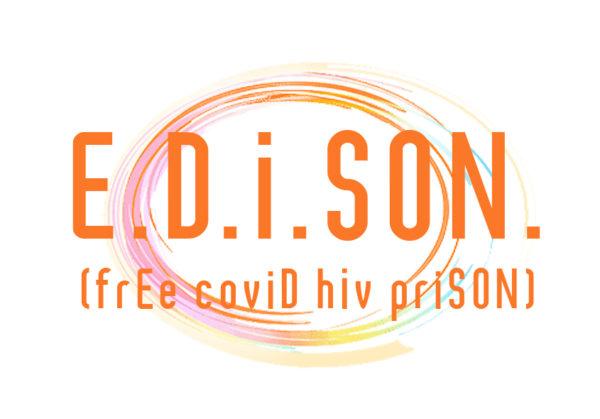 Nelle carceri il progetto Edison per test rapidi congiunti Hiv-Covid alla popolazione detenuta e agli operatori penitenziari